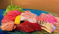新鮮なお魚料理をご提供