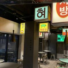 韓国屋台 あし跡の雰囲気1