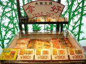 大阪王将 上堂店の雰囲気3
