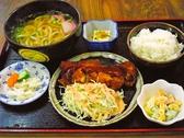 うどん茶屋 笑福のおすすめ料理2