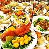 栄吉飯店のおすすめポイント1
