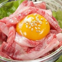 【極上】和牛ユッケ刺し・・・1480円(1598円)ございます。稀少なユッケ刺は横綱で食べられます!お気軽にどうぞ!