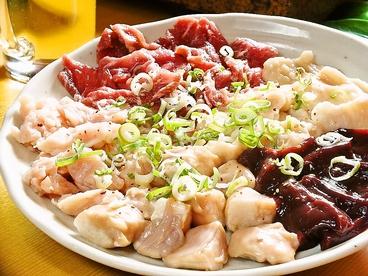ホルモン焼道場 瑩 中の町店のおすすめ料理1