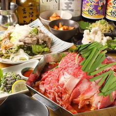 ろっかく鍋 榊のおすすめ料理1