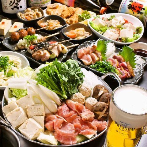 【新年会や歓送迎会におススメ☆☆!】2H飲放付き、鍋コース3500円