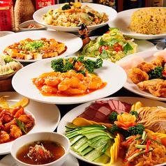 北京老飯店 みらい平店の写真