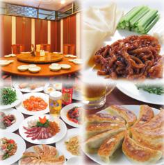 中国料理 餃子菜館の写真