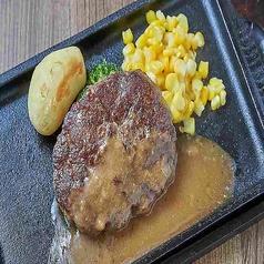 ハンバーグレストラン はらぺこキャットのおすすめ料理1