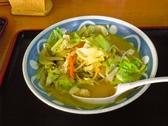 うどん茶屋 笑福のおすすめ料理3