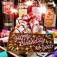 誕生日・記念日には吉祥寺最強クラスの5大特典をご用意!!詳しくはクーポンで♪