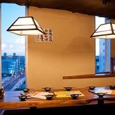 串とんぼ 水戸店の雰囲気3