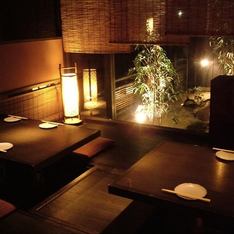 和食ダイニング 若宮 本店の写真