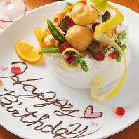 誕生日・記念日には新宿店だけの無料特サービス有り◎