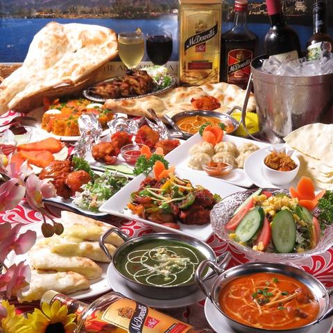 25種類のカレーを中心に本格インド・ネパール料理をお楽しみいただけます♪