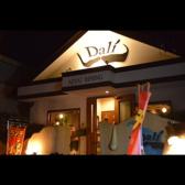 味彩ダイニング Daliの雰囲気3