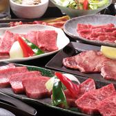 焼肉BULLのおすすめ料理2