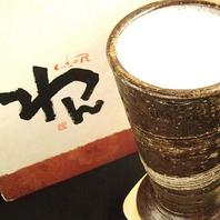 こだわりの生ビール…益子焼の陶器グラスで♪
