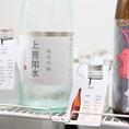北海道をはじめ、全国各地のお酒を取り揃え!豊富な日本酒は1杯90ml400円(税別)から♪仕事の後のご褒美に一杯いかがですか?