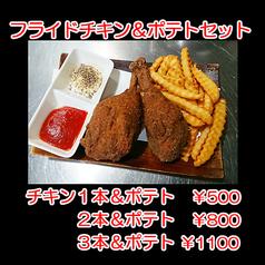 Nest 宜野湾のおすすめ料理1