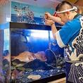新鮮な食材の証!水槽に入っている活きのいいお魚をそのまま活き造りにして皆さまにご提供いたします!当店だからこそご提供できる新鮮な魚をぜひご堪能ください。仕入れ状況により魚のラインナップは毎日変わりますので、その日のオススメをスタッフにおたずねください♪