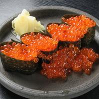 【食べ放題】蟹にお寿司と各種食べ放題が充実。