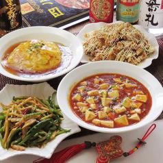 中華料理 四川園の写真