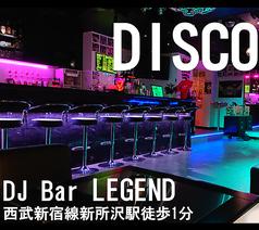 DJ Bar LEGEND ディージェー バー レジェンドの写真