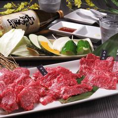 宮崎焼肉 福籠のおすすめ料理1