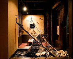 旬の魚と炙り焼 月○海 香椎店の写真