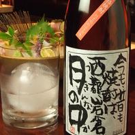 日本酒、ワインもOK♪プレミアム2H飲み放題もご用意♪