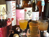 梅酒BAR ソウルカンパニー SOUL COMPANYの雰囲気3