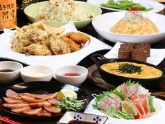cafe&kitchen 颯 そらのおすすめ料理1