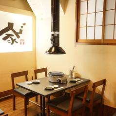 2名~4名様用テーブル♪送別会・歓迎会・飲み会に!!広々明るい店内★