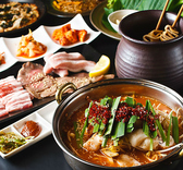 韓喰 HANKUUのおすすめ料理3