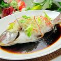 料理メニュー写真魚の姿蒸し