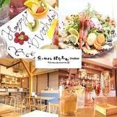 魚とワイン はなたれ onikai ごはん,レストラン,居酒屋,グルメスポットのグルメ