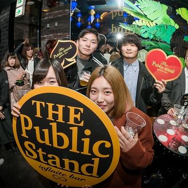The Public stand パブリックスタンド 船橋店のおすすめ料理1
