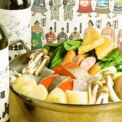 力士料理 大亀山のおすすめ料理1