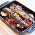料理メニュー写真イワシと茄子・ローストトマトのオーブン焼き