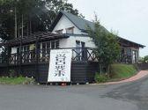 イロ ILO a/k/a お肉大好き。 茨城のグルメ