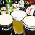 町田のイタリアンで唯一!ヒューガルデン(白ビール)、ギネス(黒ビール)を生ビールでご用意。ベルギービールのボトルもございます。ヒューガルデン&ギネスのハーフ&ハーフもあり!