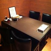 4名テーブル席の完全個室もご用意しております!