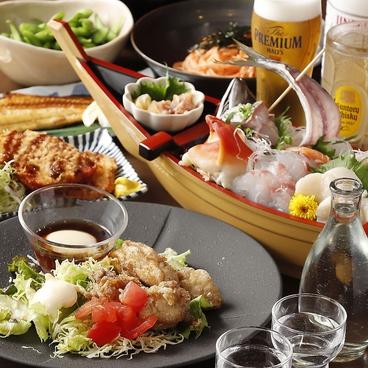 行徳酒場 おしおのおすすめ料理1