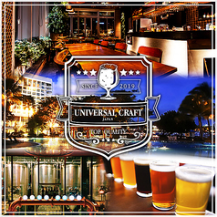 UNIVERSAL CRAFT JAPANの写真