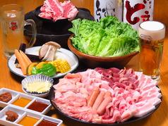 しぶや畑 渋谷駅前のおすすめ料理1