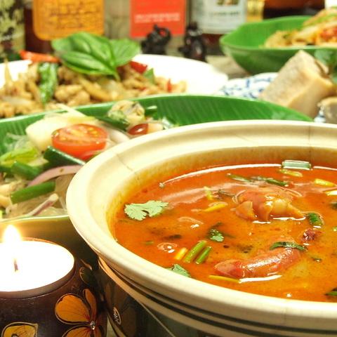 用賀では数少ない、本格タイ料理が楽しめるお店★アジアン料理を満喫しちゃお♪