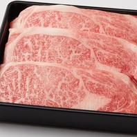 上質なお肉を5種類ご用意!