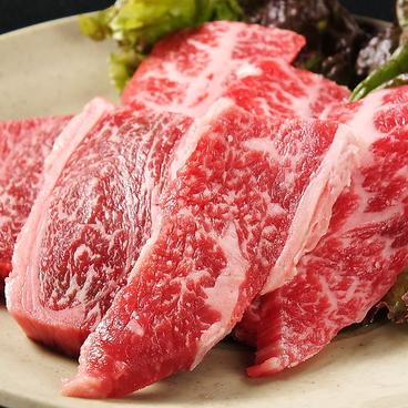 薩摩の牛太 南茨木店のおすすめ料理1