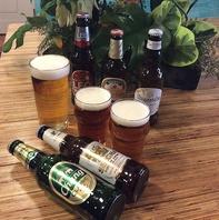 ビール好き必見!!10種類のビールを常備♪