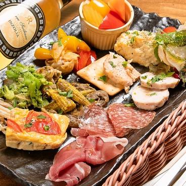 イタリアン酒場 Cinghial チンギアルのおすすめ料理1